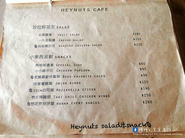 1473905617 2114259445 n - Heynuts Café 好堅果咖啡 精誠巷弄中超人氣咖啡館~沒有提前預約還吃不到!!推薦早安堅果!使用糖糖最愛的丹麥土司,切開還會牽絲呢~