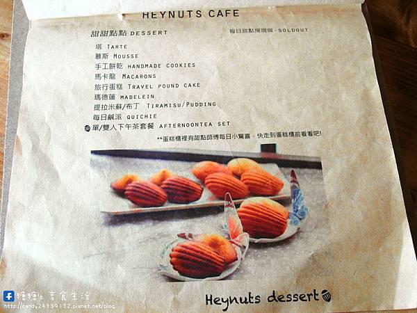 1473905617 552148115 n - Heynuts Café 好堅果咖啡 精誠巷弄中超人氣咖啡館~沒有提前預約還吃不到!!推薦早安堅果!使用糖糖最愛的丹麥土司,切開還會牽絲呢~