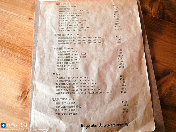 1473906228 3316959931 n - Heynuts Café 好堅果咖啡 精誠巷弄中超人氣咖啡館~沒有提前預約還吃不到!!推薦早安堅果!使用糖糖最愛的丹麥土司,切開還會牽絲呢~