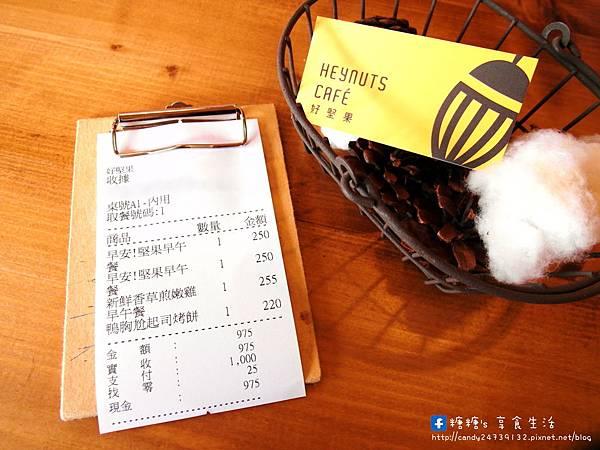 1473906228 3381481209 n - Heynuts Café 好堅果咖啡 精誠巷弄中超人氣咖啡館~沒有提前預約還吃不到!!推薦早安堅果!使用糖糖最愛的丹麥土司,切開還會牽絲呢~