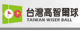台灣高智爾球運動發展協會.jpg