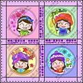 2014微笑小糖-四季圓活動預告