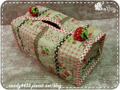 兩用草莓面紙盒套01