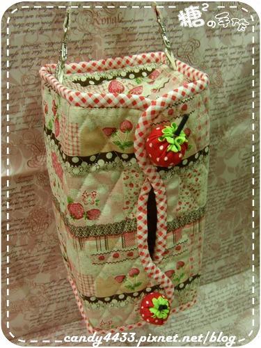 兩用草莓面紙盒套06