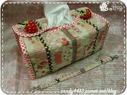 兩用草莓面紙盒套05