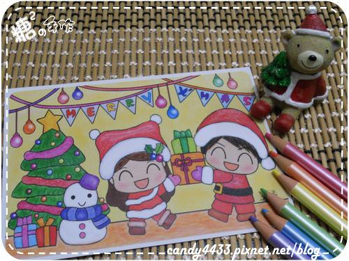 2014聖誕節-送您禮物