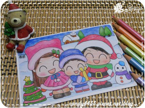 2014聖誕節-一家三口