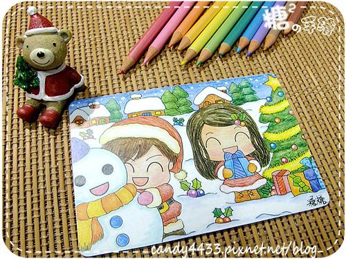 2015聖誕明信片2