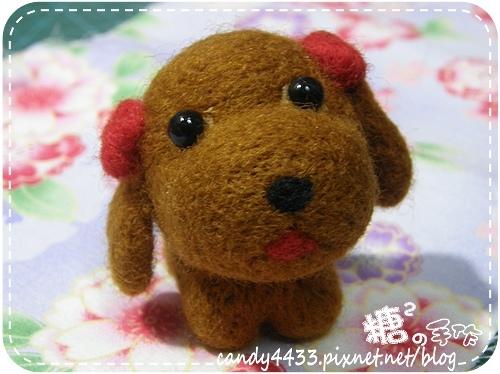 羊毛氈-肉鬆狗02