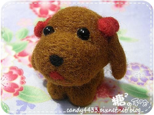 羊毛氈-肉鬆狗01