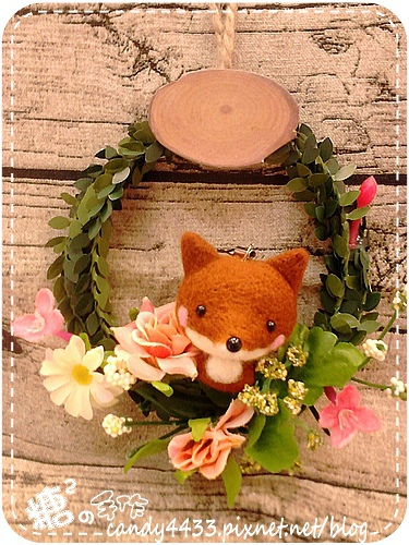 羊毛氈-小狐狸02