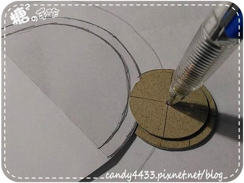 縫份圈DIY-13