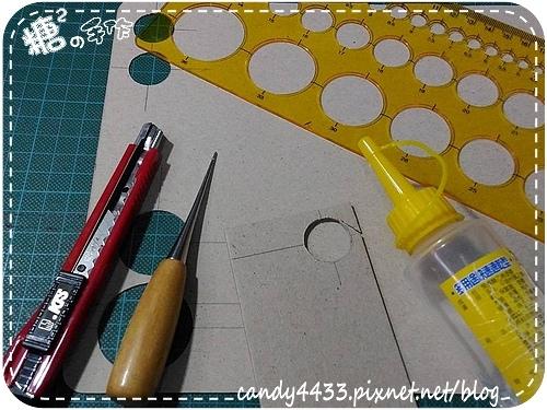 縫份圈DIY-01
