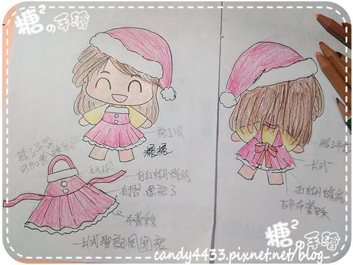 聖誕風圍裙3