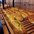 C360_2012-04-27-12-09-21_org