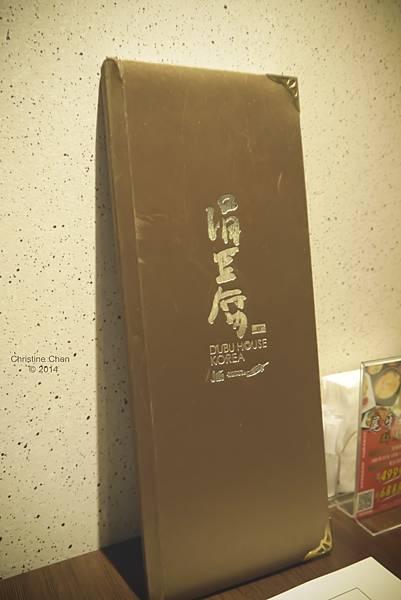 Rev_P1200306_副本.jpg