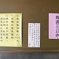 REV_P1010848-2_副本.jpg