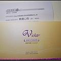 CIMG5379.jpg