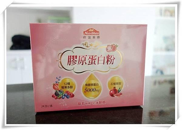 【美麗推薦】你滋美得 5000mg膠原蛋白粉 靚顏紅潤的小心機