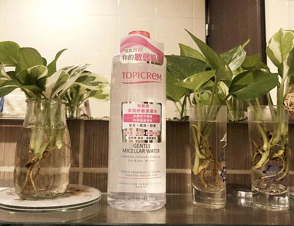 TOPICREM特碧潤 淨潤紓敏潔膚水 好用清爽卸妝水推薦分享