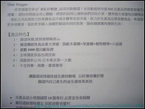 ap_F23_20100928012312499.jpg