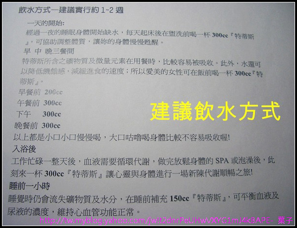 CIMG5650.jpg