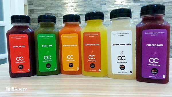 [果汁新體驗]色彩繽紛的食尚纖飲Baby OC新鮮冷壓蔬果汁...
