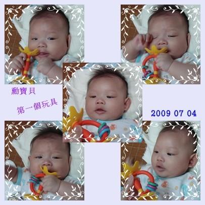 20090704第一個玩具
