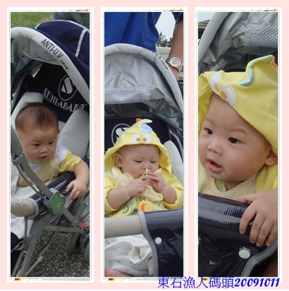 東石漁人碼頭20091010-4.jpg