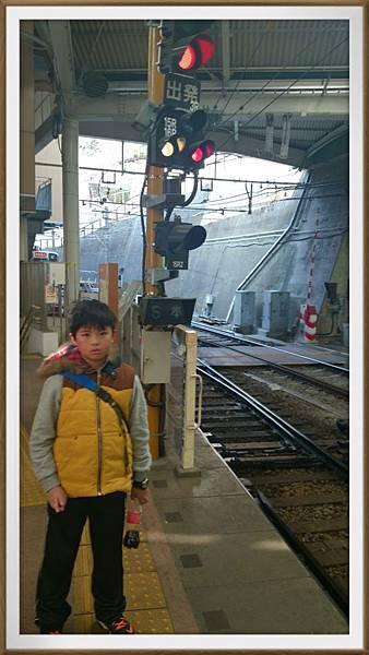 2014-03-12-09-35-57_deco