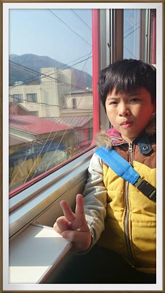 2014-03-12-09-39-02_deco