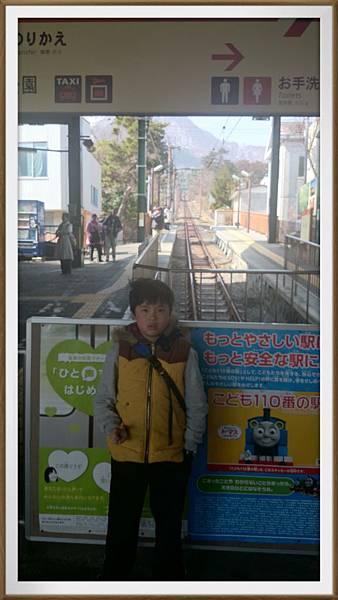 2014-03-12-10-34-39_deco