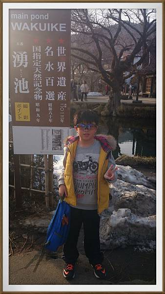2014-03-12-21-04-56_deco