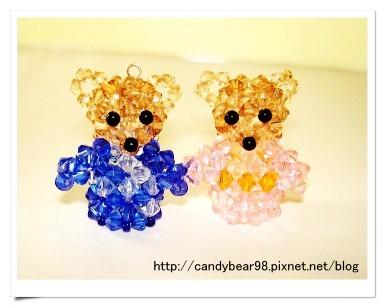 和服熊-合照.jpg