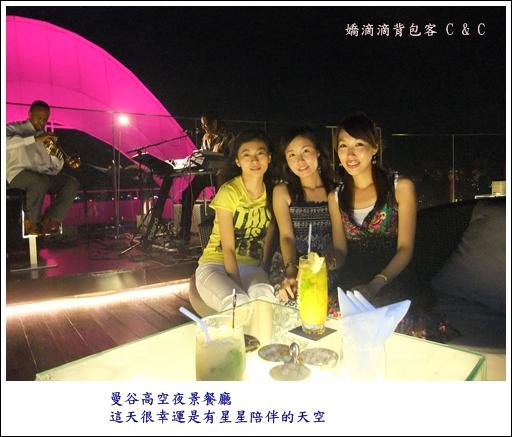 DSCF2169.jpg