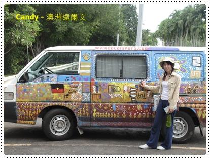 可愛的彩繪噗噗車.JPG