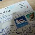 到家的明信片