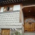 北村老房子2