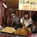 有吃的攤子-炒麵