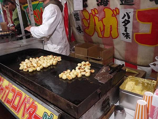 有吃的攤子-烤馬鈴薯
