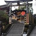 地主神社1