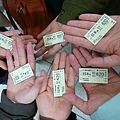 去京都的車票