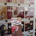 冰淇淋販賣機
