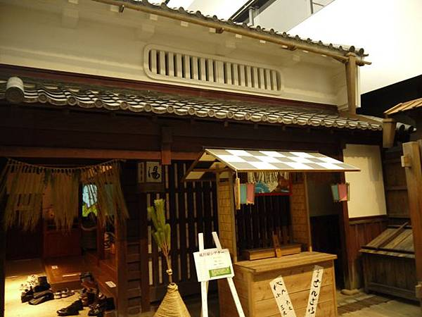 大阪今昔館4