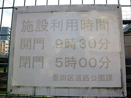 P1050625.JPG