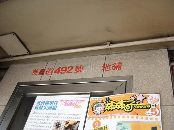 DSCF3137.jpg