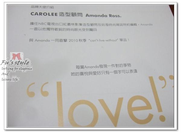 CAROLEE-2.jpg