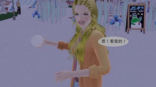 Screenshot-26(1