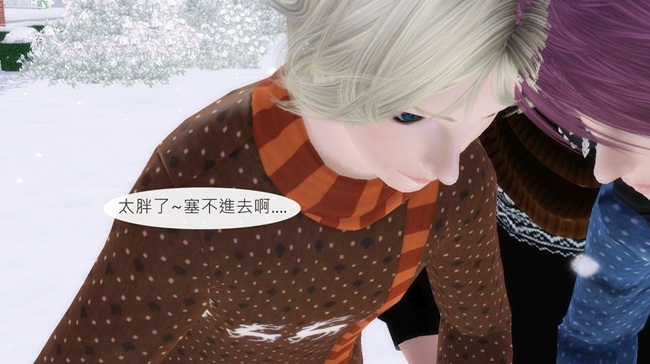 Screenshot-70