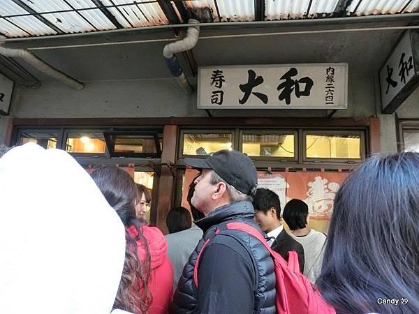 20151026 Tokyo_9162.jpg